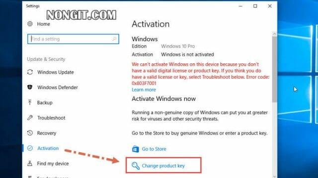 รูปตัวอย่างที่หนึ่ง วิธีการ Activate windows 10