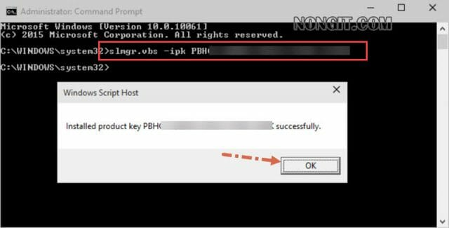 วิธี Activate windows 10ผ่านcommand line