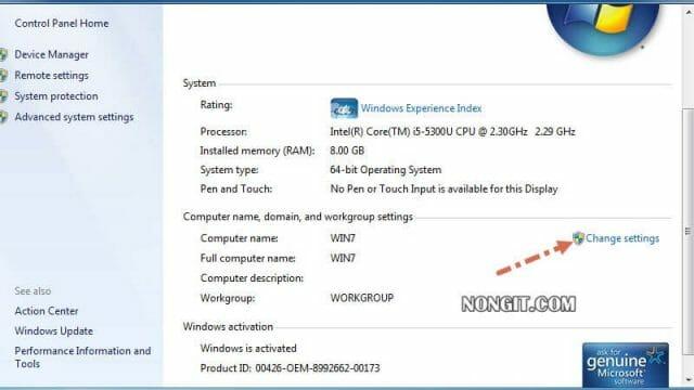 รูปตัวอย่างที่สอง การ Join Domain Windows 7