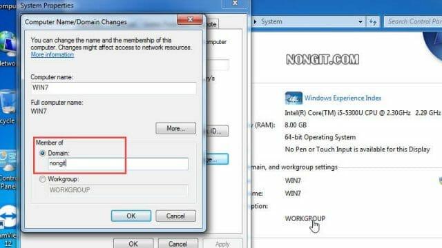 รูปตัวอย่างที่สี่ การ Join Domain Windows 7