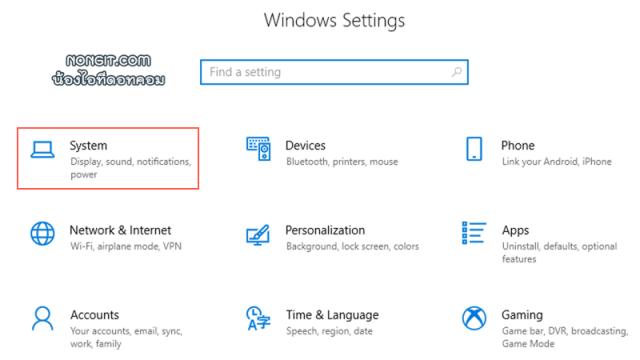 Windows Setting System