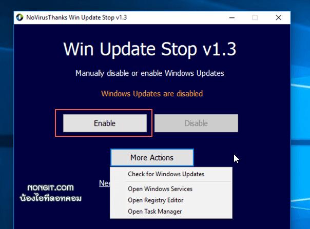 Win Update Stop enable
