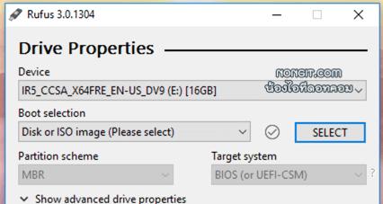 วิธีใช้ Rufus v3 โปรแกรมทำ Windows 10 Boot Usb - NONGIT COM
