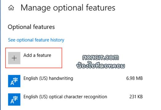 Add a feature windows 10