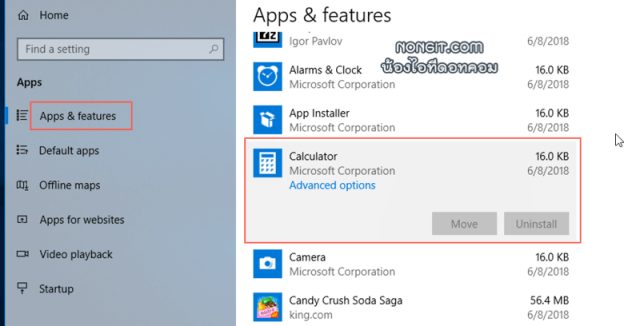 Apps & features windows 10
