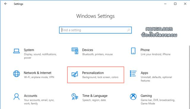 Windows settings Personalization