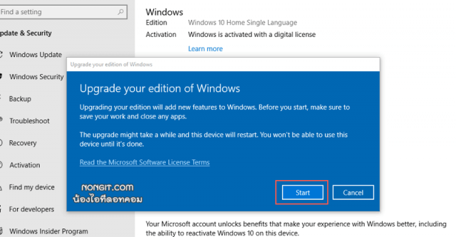 Upgrade your edition or Windows