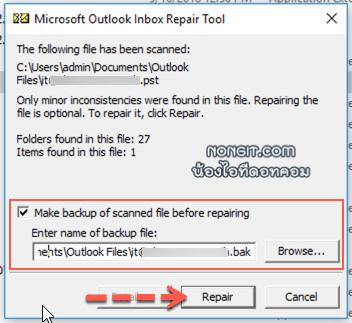 Repair outlook data file