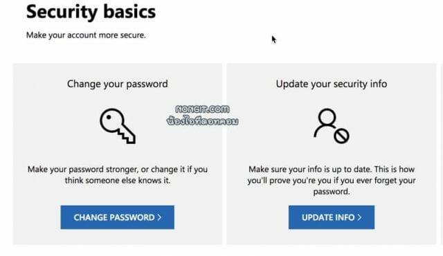 Change Password Outlook.com