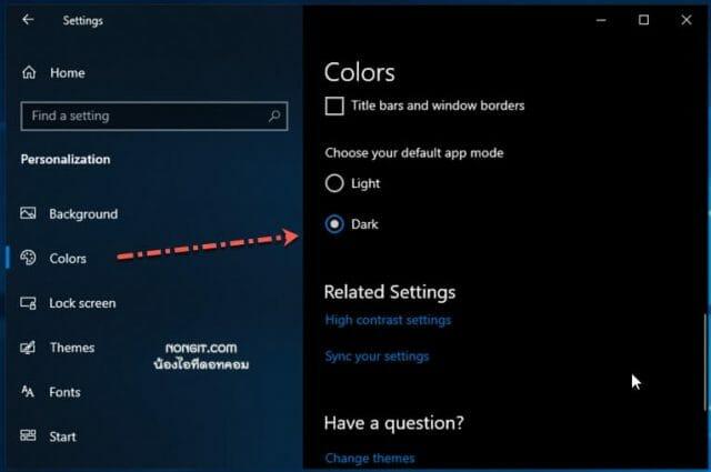 Choose your default app dark mode