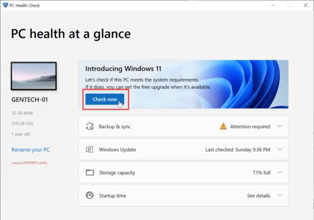Check now Windows PC Health Check