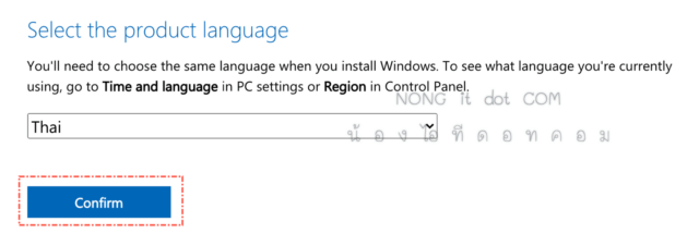 Select the product language