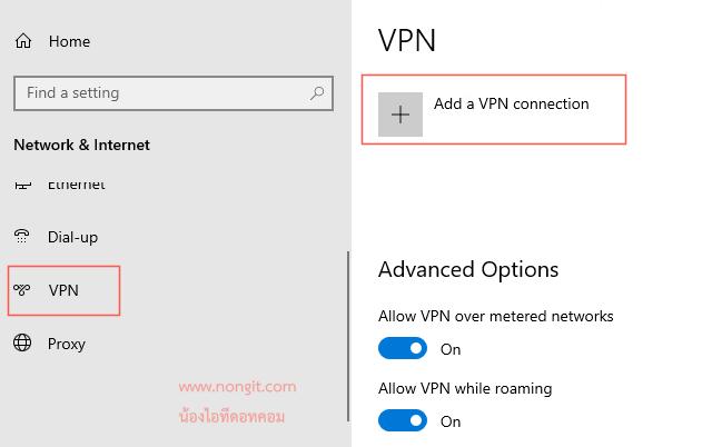 Add a VPN connection windows 10