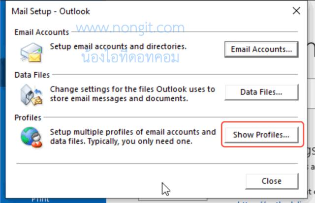 Mail settings Outlook การตั้งค่าจดหมาย