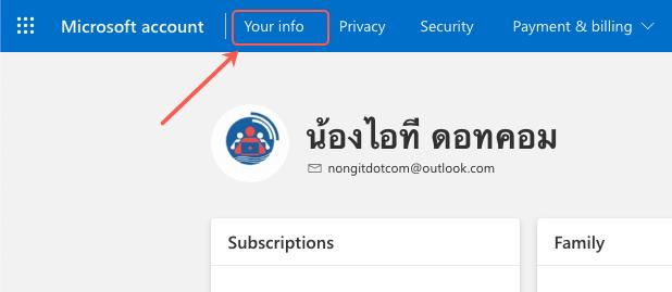 Your info Microsoft account