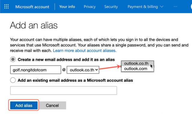 Add an alias หรือ เพิ่มนามแฝง ใน Outlook