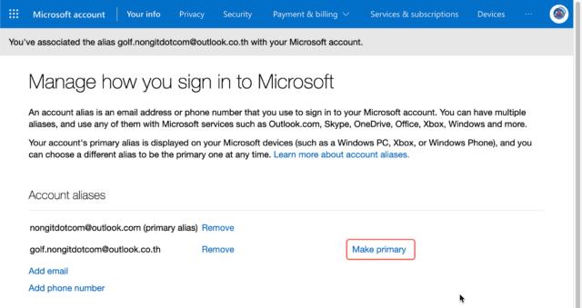 จัดการวิธีลงชื่อเข้าใช้ Microsoft ของคุณ