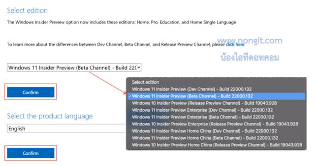 Windows Insider Preview Downloads