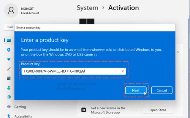 Enter product key (ป้อนหมายเลขผลิตภัณฑ์)