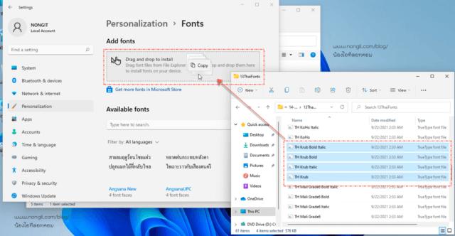 วิธีเพิ่มแบบอักษร Windows 11