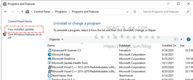 คลิกเปิด View installed Updates
